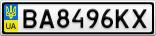 Номерной знак - BA8496KX
