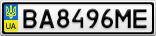 Номерной знак - BA8496ME