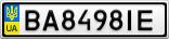 Номерной знак - BA8498IE