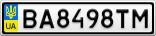 Номерной знак - BA8498TM