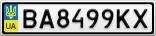 Номерной знак - BA8499KX