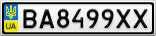 Номерной знак - BA8499XX