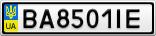 Номерной знак - BA8501IE