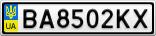 Номерной знак - BA8502KX