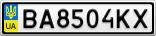 Номерной знак - BA8504KX