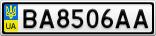 Номерной знак - BA8506AA