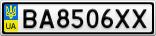 Номерной знак - BA8506XX