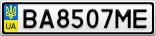 Номерной знак - BA8507ME