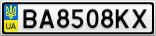 Номерной знак - BA8508KX