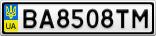 Номерной знак - BA8508TM