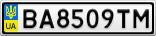 Номерной знак - BA8509TM