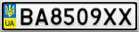 Номерной знак - BA8509XX