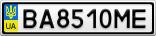Номерной знак - BA8510ME
