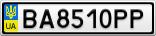 Номерной знак - BA8510PP