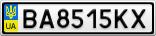 Номерной знак - BA8515KX