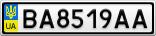 Номерной знак - BA8519AA