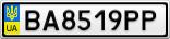 Номерной знак - BA8519PP