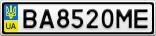 Номерной знак - BA8520ME