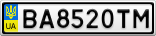 Номерной знак - BA8520TM