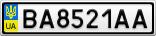Номерной знак - BA8521AA