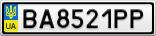 Номерной знак - BA8521PP
