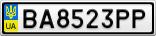 Номерной знак - BA8523PP