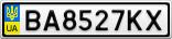 Номерной знак - BA8527KX