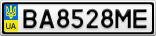 Номерной знак - BA8528ME