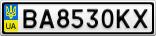 Номерной знак - BA8530KX
