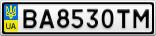 Номерной знак - BA8530TM