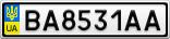 Номерной знак - BA8531AA
