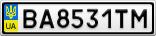 Номерной знак - BA8531TM