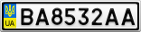 Номерной знак - BA8532AA