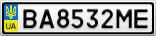 Номерной знак - BA8532ME