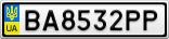 Номерной знак - BA8532PP