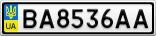 Номерной знак - BA8536AA