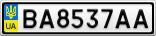 Номерной знак - BA8537AA