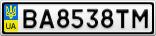 Номерной знак - BA8538TM