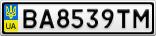 Номерной знак - BA8539TM