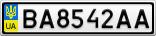 Номерной знак - BA8542AA