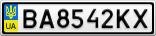 Номерной знак - BA8542KX