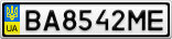 Номерной знак - BA8542ME