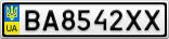 Номерной знак - BA8542XX