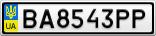 Номерной знак - BA8543PP