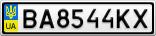 Номерной знак - BA8544KX