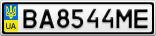 Номерной знак - BA8544ME