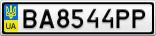 Номерной знак - BA8544PP