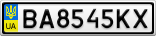 Номерной знак - BA8545KX