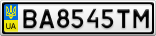 Номерной знак - BA8545TM