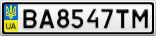 Номерной знак - BA8547TM